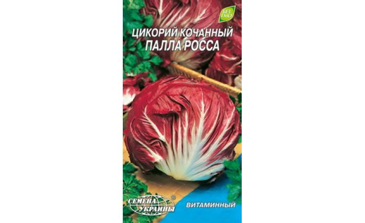 "Цикорий Палла Росса от Агромагазина ""Фазенда"""