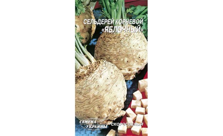 Сельдерей Яблочный Семена Украины
