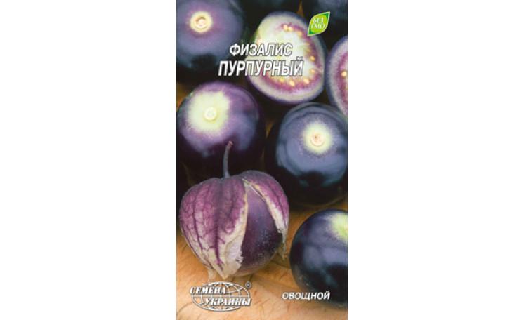 Физалис Пурпурный Семена Украины