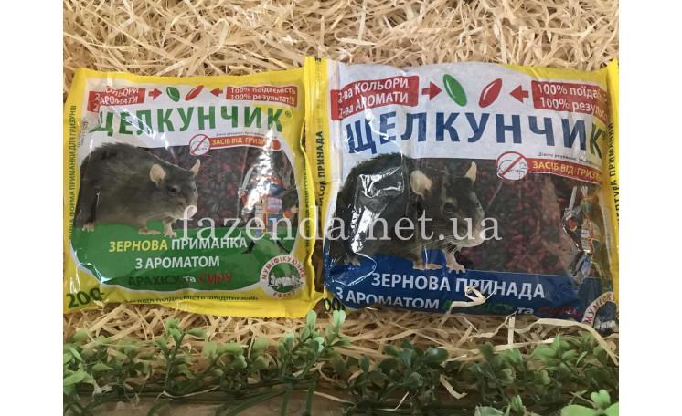 "Щелкунчик микс зерно Родентицид от Агромагазина ""Фазенда"""