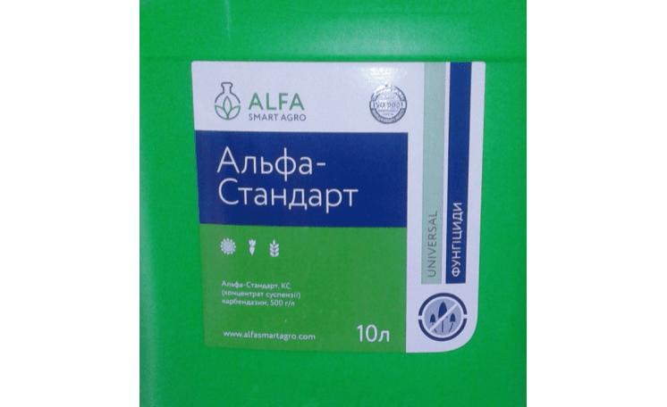 "Альфа-Стандарт Фунгицид от Агромагазина ""Фазенда"""