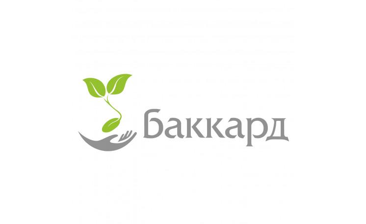 "Баккард 125 Гербицид от Агромагазина ""Фазенда"""