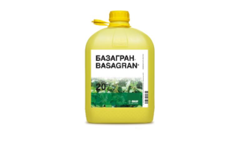 "Базагран Гербицид от Агромагазина ""Фазенда"""