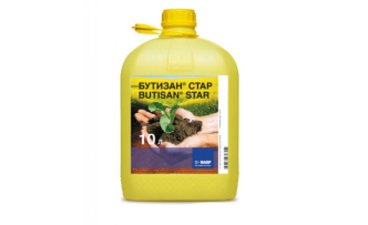 "Бутизан Стар Гербицид от Агромагазина ""Фазенда"""