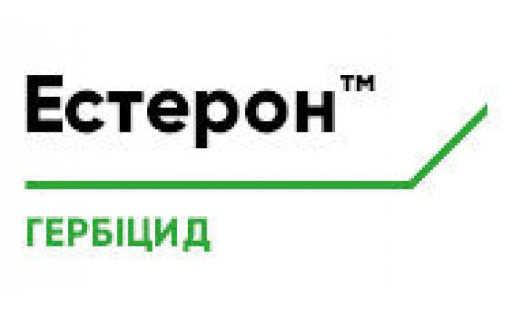 "Эстерон Гербицид от Агромагазина ""Фазенда"""