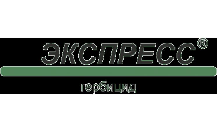 "Экспресс 75 Гербицид от Агромагазина ""Фазенда"""