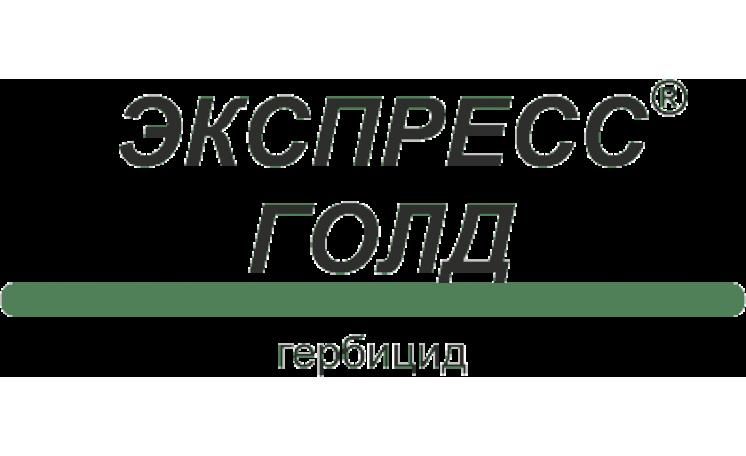 "Экспресс Голд Гербицид от Агромагазина ""Фазенда"""