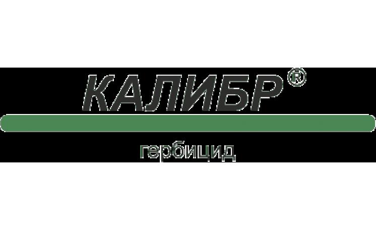 """Калибр Гербицид от Агромагазина """"Фазенда"""""""