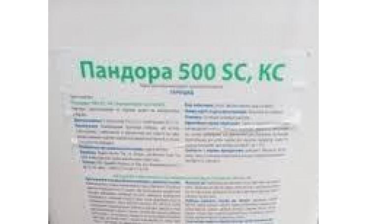 """Пандора 500 / Дабл Файт 500 Гербицид от Агромагазина """"Фазенда"""""""