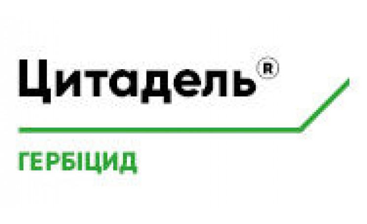 """Цитадель Гербицид от Агромагазина """"Фазенда"""""""