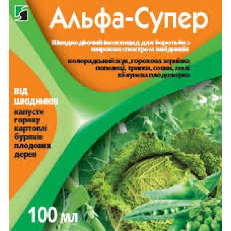 Альфа Супер (Фастак) инсектицид