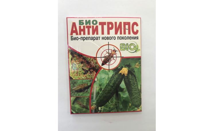Анти Трипс Био Инсектицид