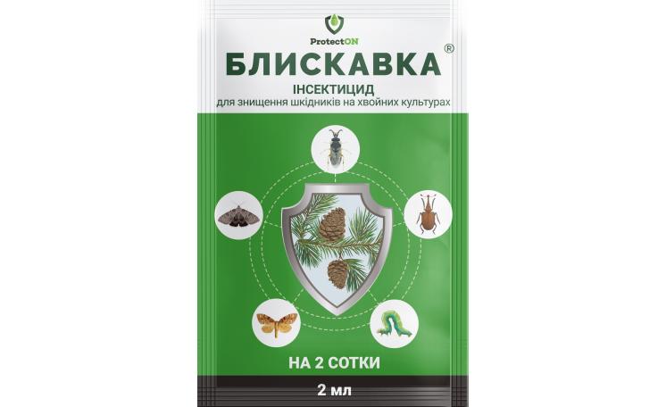 """Блискавка Инсектицид от Агромагазина """"Фазенда"""""""