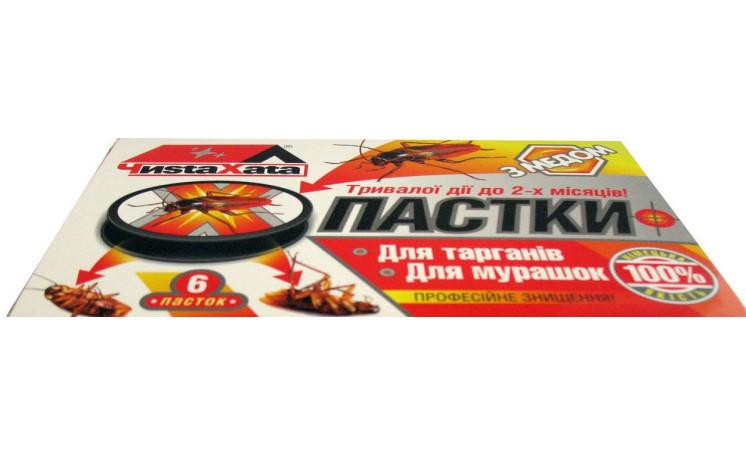 """Чиста Хата Инсектицид от Агромагазина """"Фазенда"""""""
