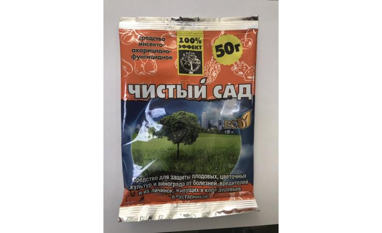 "Чистый сад Инсектицид от Агромагазина ""Фазенда"""
