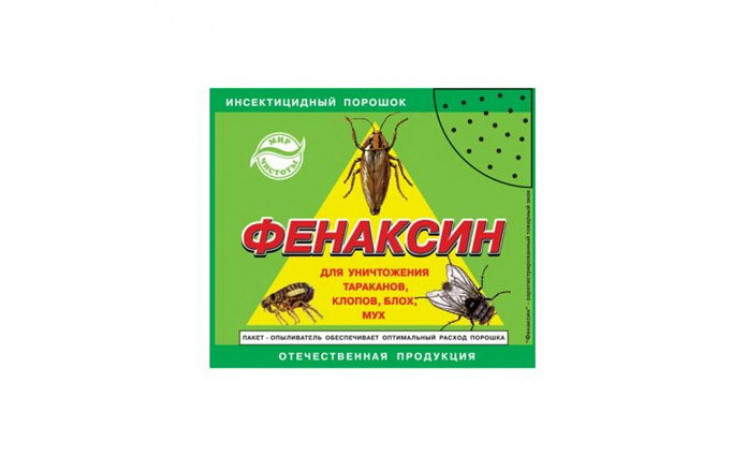 """Фенаксин Инсектицид от Агромагазина """"Фазенда"""""""