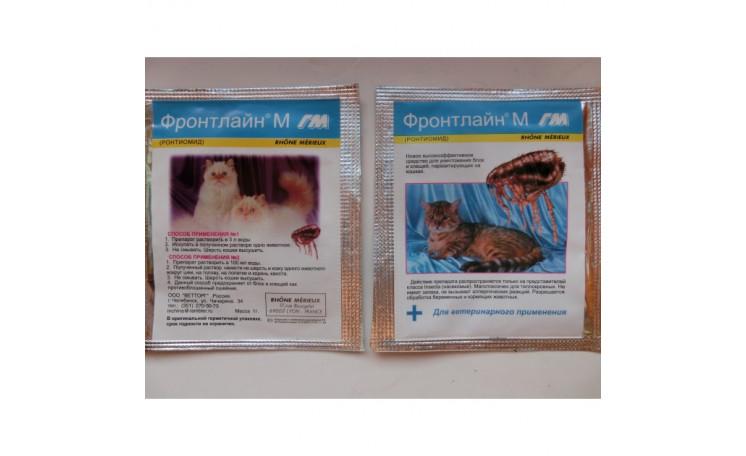 """Фронтлайн-М для кошек Инсектицид от Агромагазина """"Фазенда"""""""