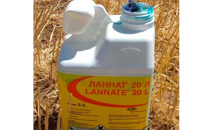"""Ланнат 20 Инсектицид от Агромагазина """"Фазенда"""""""
