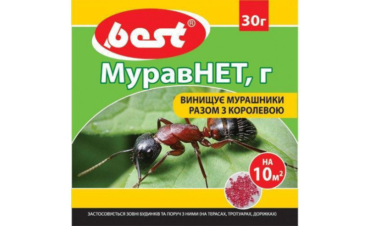 "МуравНет Инсектицид от Агромагазина ""Фазенда"""