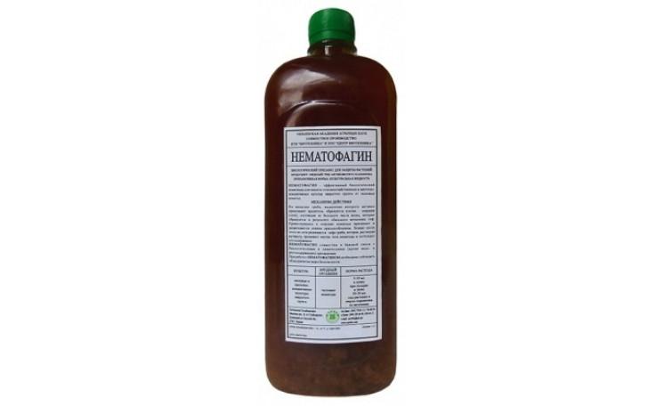 """Нематофагин Биоинсектицид от Агромагазина """"Фазенда"""""""