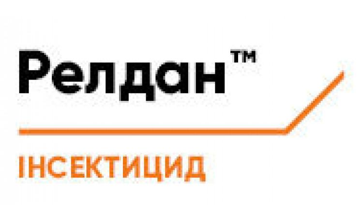 "Релдан Инсектицид от Агромагазина ""Фазенда"""