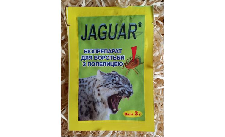 Ягуар Инсектицид