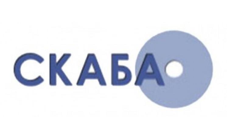 """Скаба Прилипатель от Агромагазина """"Фазенда"""""""
