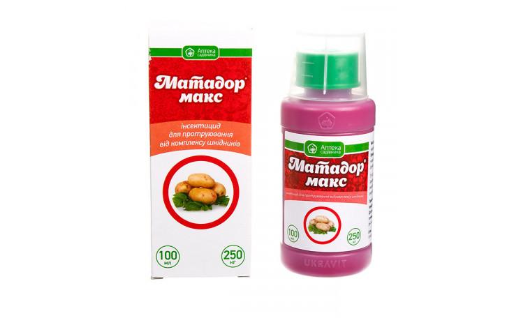 Матадор Макс Протравитель