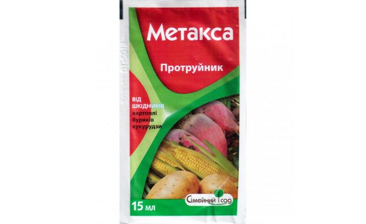 """Метакса Протравитель от Агромагазина """"Фазенда"""""""