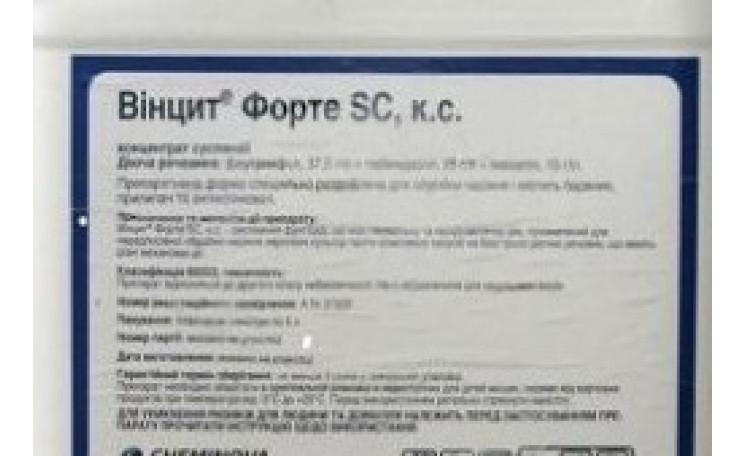 "Винцит Форте Протравитель от Агромагазина ""Фазенда"""