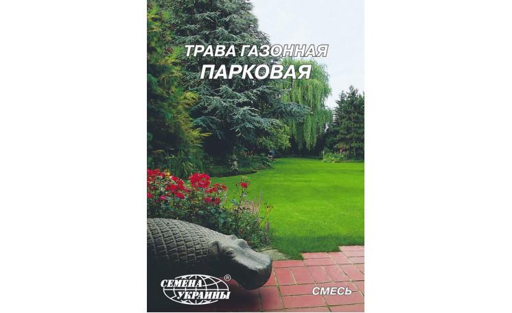 Трава газонная Парковая Семена Украины