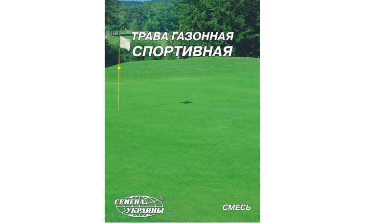 Трава газонная Спортивная Семена Украины