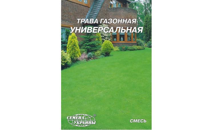 Трава газонная Универсальная Семена Украины