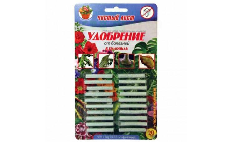 Чистый лист Удобрение от болезней