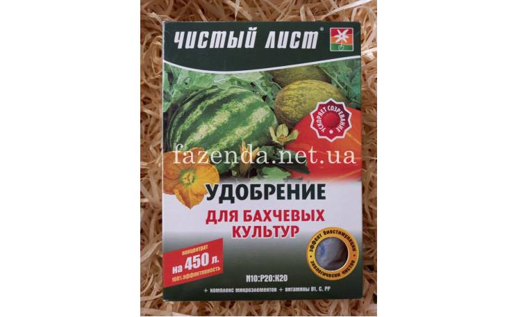 Чистый лист Удобрение для бахчевых