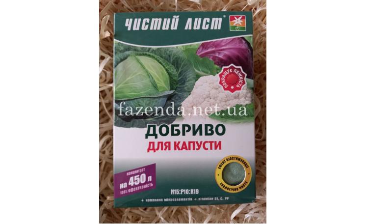 Чистый лист Удобрение для капусты