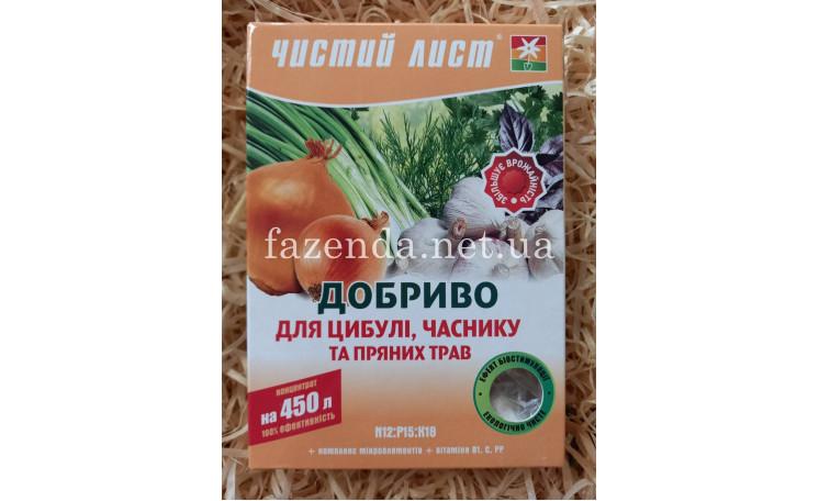 Чистый лист Удобрение для лука,чеснока и пряных трав