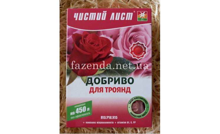 Чистый лист Удобрение для роз