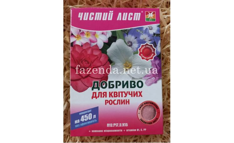 Чистый лист Удобрение для цветущих растений
