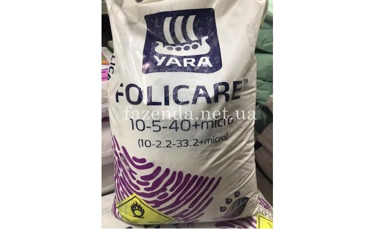 Удобрение Yara Folicare 10-5-40 + micro