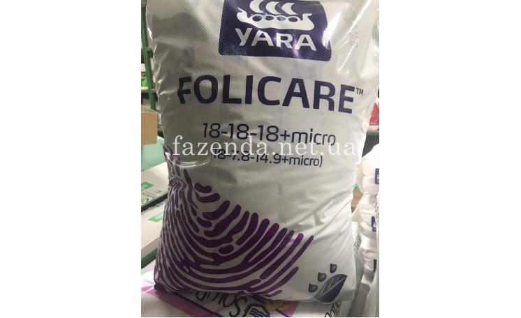 Удобрение Yara Folicare 18-18-18 + micro