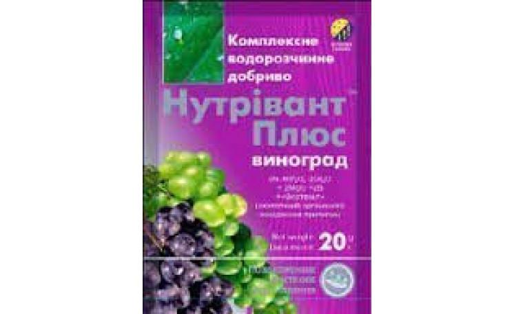 Удобрение Vitera Нутривант Плюс.Виноград