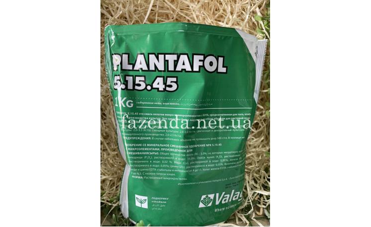 Удобрение Valagro Plantafol 5-15-45