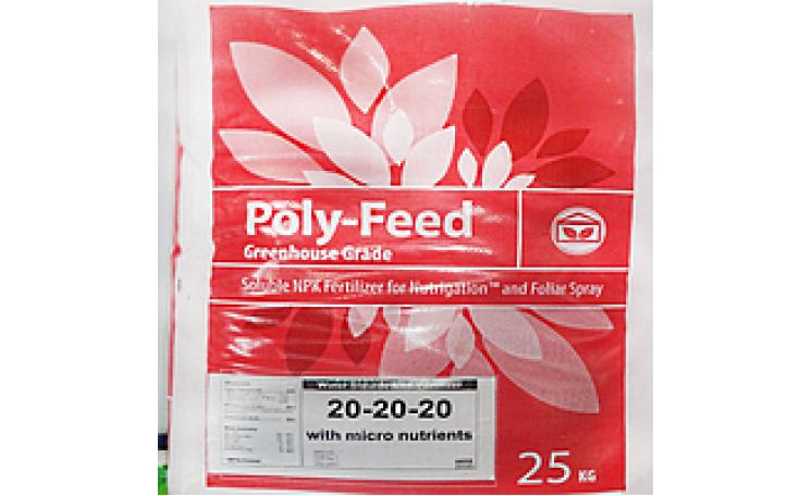 Удобрение Poly-Feed 20-20-20+Me