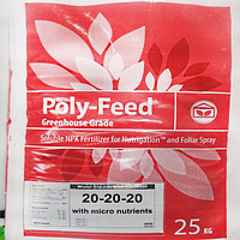 Поли-Фид Poly-Feed 20-20-20+Me Удобрение 1