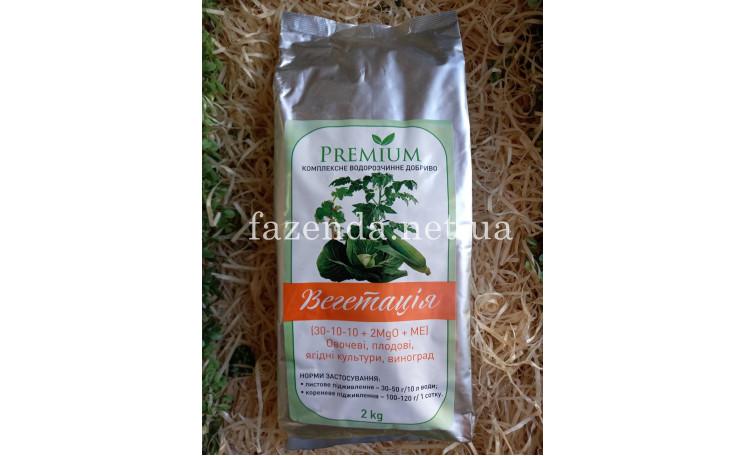 Удобрения Премиум Вегетация 30-10-10+2MgO+МЭ