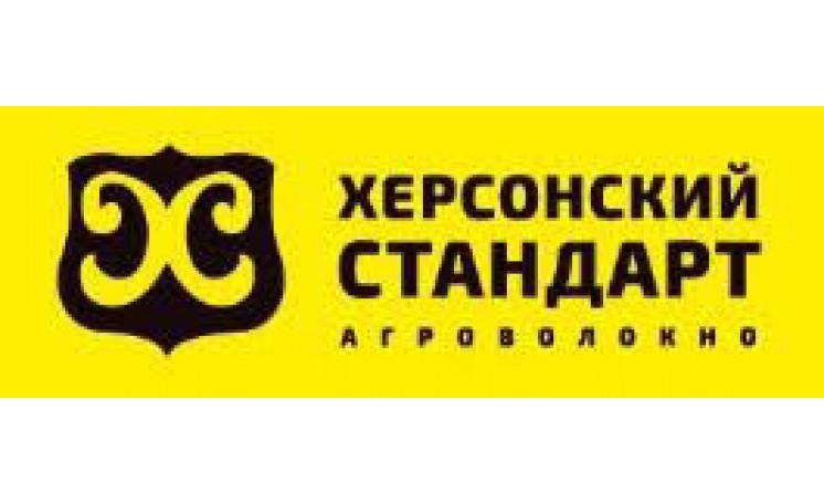 Агроволокно белое П-23г.кв.м
