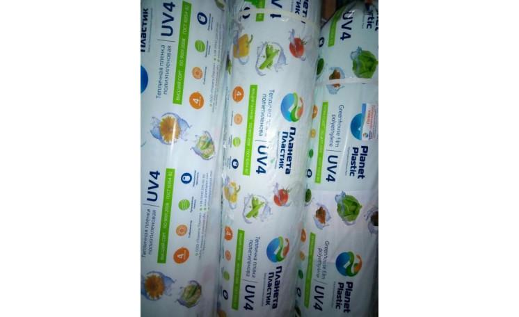 Пленка Тепличная 120 мкм UV4 Трехслойная
