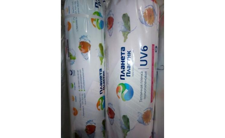 Пленка Тепличная 150 мкм UV6 Трехслойная