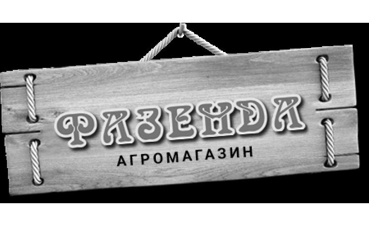 Агератум Розовое пламя Семена Украины